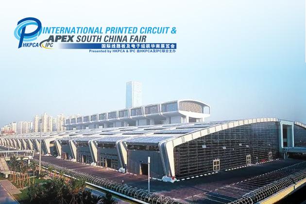 HKPCA Shenzhen